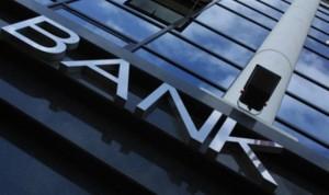 1347986572_bank Банк