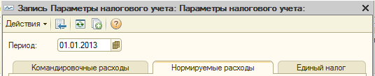 img_2013_12_23_101409_1