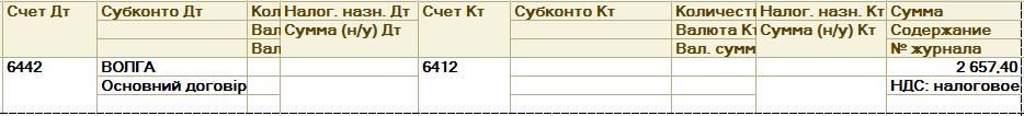 img_2013_12_23_101409_2