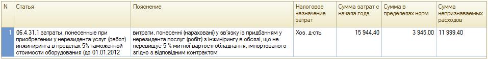 img_2013_12_23_101409_4