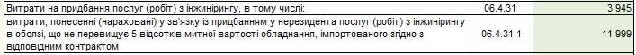 img_2013_12_23_101409_6