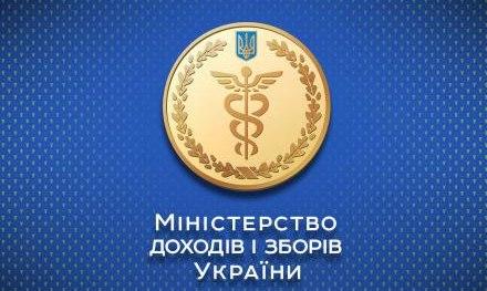 mindohodfdsov_ukraine