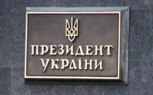 prezident-ukraini-1