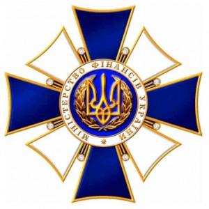 міністерство фінансів Re18449_IMG_001