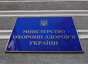 МОЗ 143