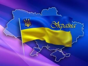 прапор України-1920x1440